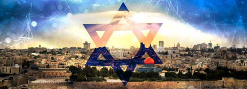 Israeli Central Bank Considering Issuing Digital Currency