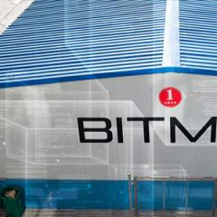 Bitmain Could Be Developing Facilities In the United States