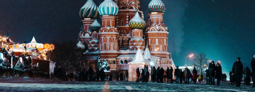 Russian Government Prepares Stringent New ICO Regulations