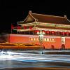 China First Nation to Rank Blockchains — Ethereum First, Bitcoin Thirteenth