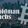 Goldman Sachs Confirms Launch of Bitcoin Futures Trading Desk