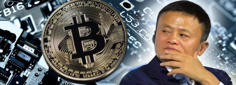 Alibaba Founder Bullish About Blockchain But Doesn't Care For Bitcoin