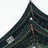 South Korea's Top Court Orders Confiscation of Bitcoin, Recognizes Cryptocurrency as Assets