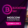 Blockchain Day Russia