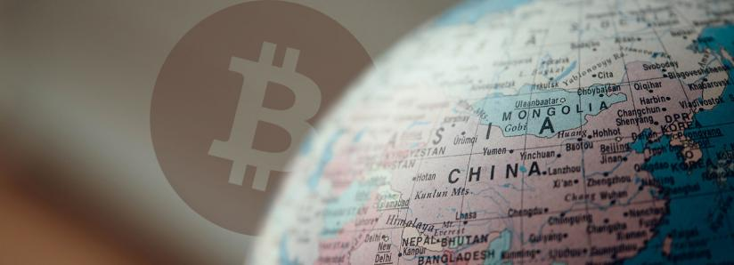 China's Biggest Payment App AliPay Bans Accounts Trading Bitcoin in OTC