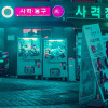 Crypto Exchange in South Korea Pulls Exit Scam, Stealing $30 Million