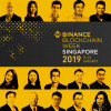 Binance Blockchain Week: Conference Highlights