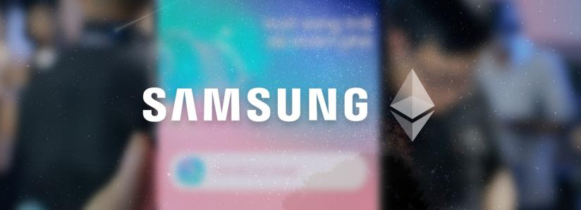 Samsung releases Ethereum blockchain SDK beta for the latest