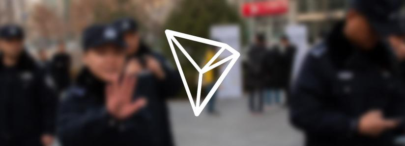 Tron gets police protection after protestors storm Beijing offices