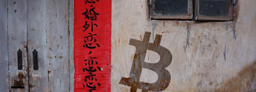 The world's largest news agency, Xinhua, exposes millions to Bitcoin