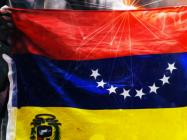 """Is Venezuela's """"Petro"""" Really a Cryptocurrency?"""