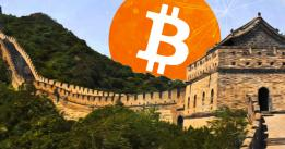 Crypto Behind The Great Wall
