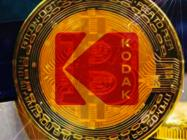 KodakCoin: A Lesson in Resuscitating a Dying Business