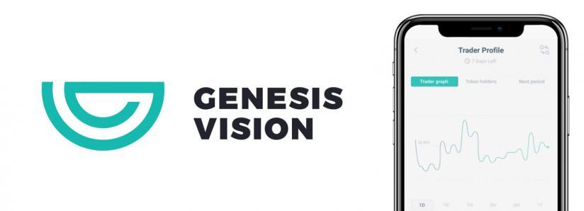 Introduction to Genesis Vision (GVT) – A Decentralized Platform for Trust Management