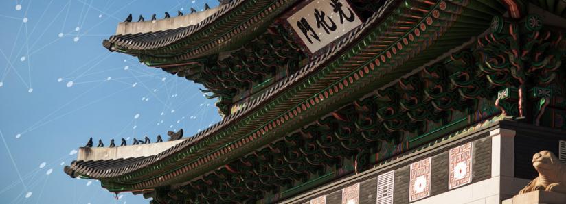 South Korean Financial Regulator Heralds Blockchain as the Future of FinTech