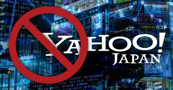 No, Yahoo Japan Isn't Launching a Cryptocurrency Exchange — Yet