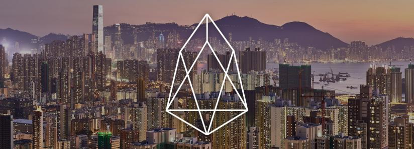 EOS Global Developer Hackathon – First Stop, Hong Kong