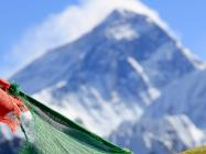 Summit the World's Highest Peak and You Could Find a $50,000 Crypto Prize