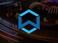 Wanchain News Roundup: WANLab Incubator, Testnet Alpha and 3333