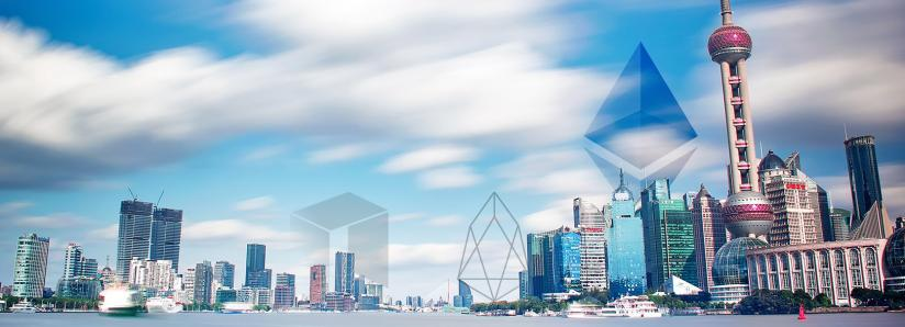EOS, Ethereum and NEO Receive Top Ratings by China in Round Two