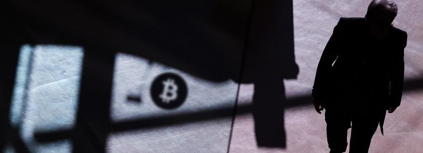 Bitmain IPO: Is the Unicorn Mining Giant Misleading Investors?