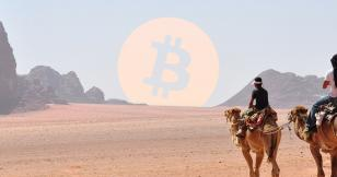 Saudi Arabia Officials: Cryptocurrency Trading Illegal