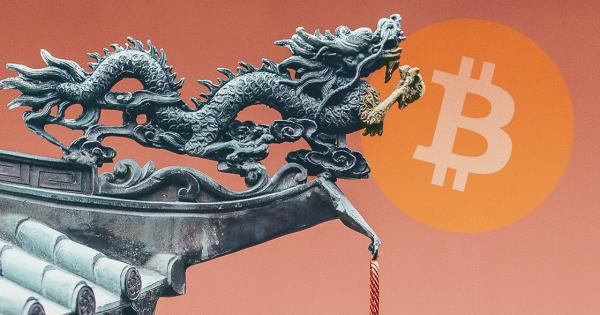 No, China Has Not Legalized Nor Put an End to Bitcoin Ban; Inaccurate Reports