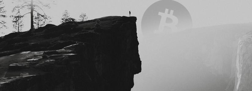 Bitcoin drops $1,500 in 9 minutes causing $1 billion in longs liquidated