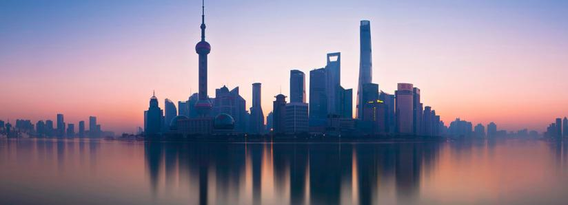 Blockchain to be regulated by China's central bank