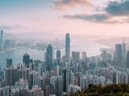 Analyst: Hong Kong SEC to release criteria on crypto exchanges