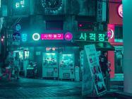 This top crypto company is returning to work as South Korea coronavirus outbreak slows