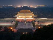 """China: Congressman calls for a blockchain fund to tap """"new economic potential"""" and bolster employment"""