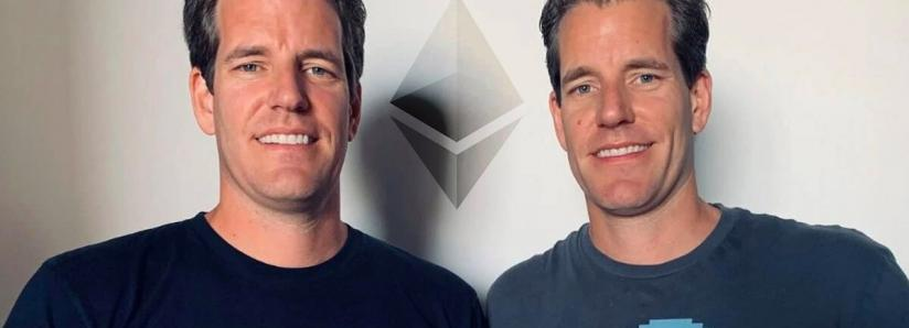 Along with holding $1b worth of Bitcoin, the Winklevoss Twins are Ethereum whales too