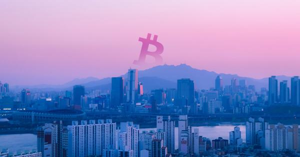 "South Korean academics say Bitcoin a ""risky but rewarding"" investment even as financial markets turn into a casino"