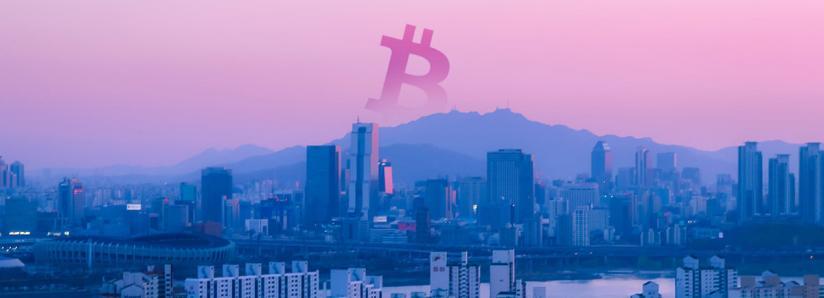 "South Korean academics say Bitcoin a ""risky but rewarding"" investment even as financial markets turn into a casino"