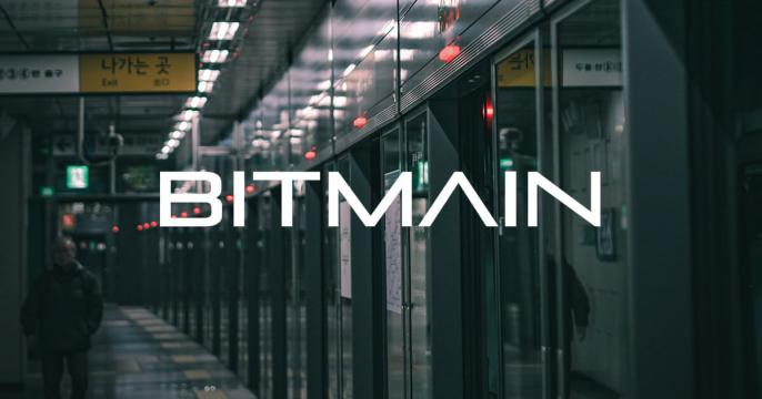 Bitmain launches new Antminer T19, but is it better than the S17 debacle?