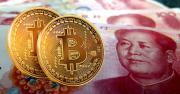 China: Banks and Alipay won't shut Bitcoin accounts, 70 percent of firms see blockchain as an economic boost