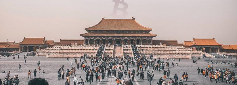 """Former People's Bank of China deputy governor calls Bitcoin a """"commercial success"""""""