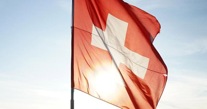 This Swiss bank is now paying out Bitcoin yield to account holders, but there's a catch