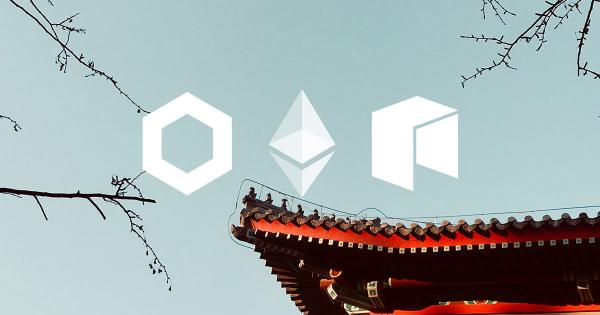 "China BSN releases ""first"" integration plan; Chainlink, Ethereum, NEO feature"