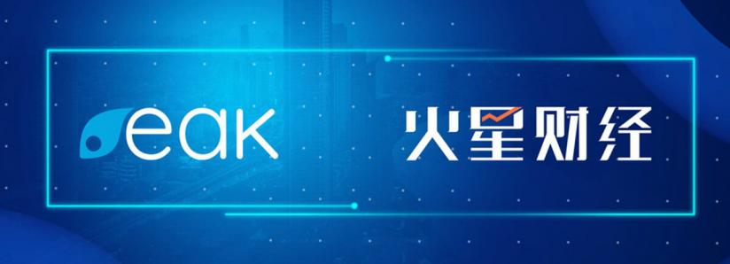EAK Digital officially enters the Chinese Market with Mars Finance partnership