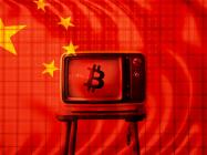 Chinese state TV covers Bitcoin pushing 20% above $20,000