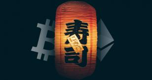 Chinese reporter: China likely sold the $3+ billion in Bitcoin, Ethereum affiliated with PlusToken