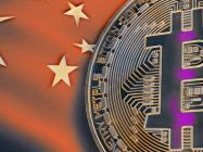 One of China's biggest miners expects Bitcoin bull run to end in 2022