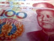 China says 'fully anonymous' digital yuan is 'not feasible'