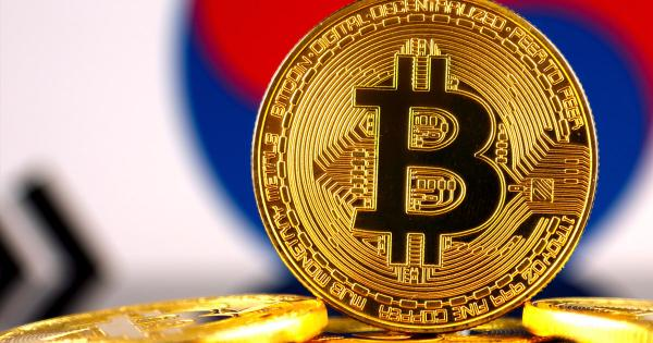 Why did South Korea just say 'no' to a Bitcoin ETF listing on its stock exchange?