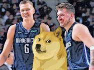 Much wow! Dallas Mavericks fans bought $122,000 of merch using Dogecoin