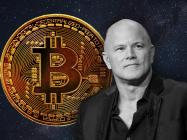 Mike Novogratz's Galaxy Digital files for Bitcoin ETF with U.S. regulators