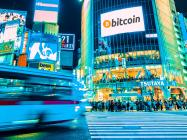 Bank of Japan governor slams Bitcoin, questions its usage in settlements