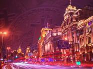China: Crypto traders turn to OTC platforms amidst Bitcoin crackdown